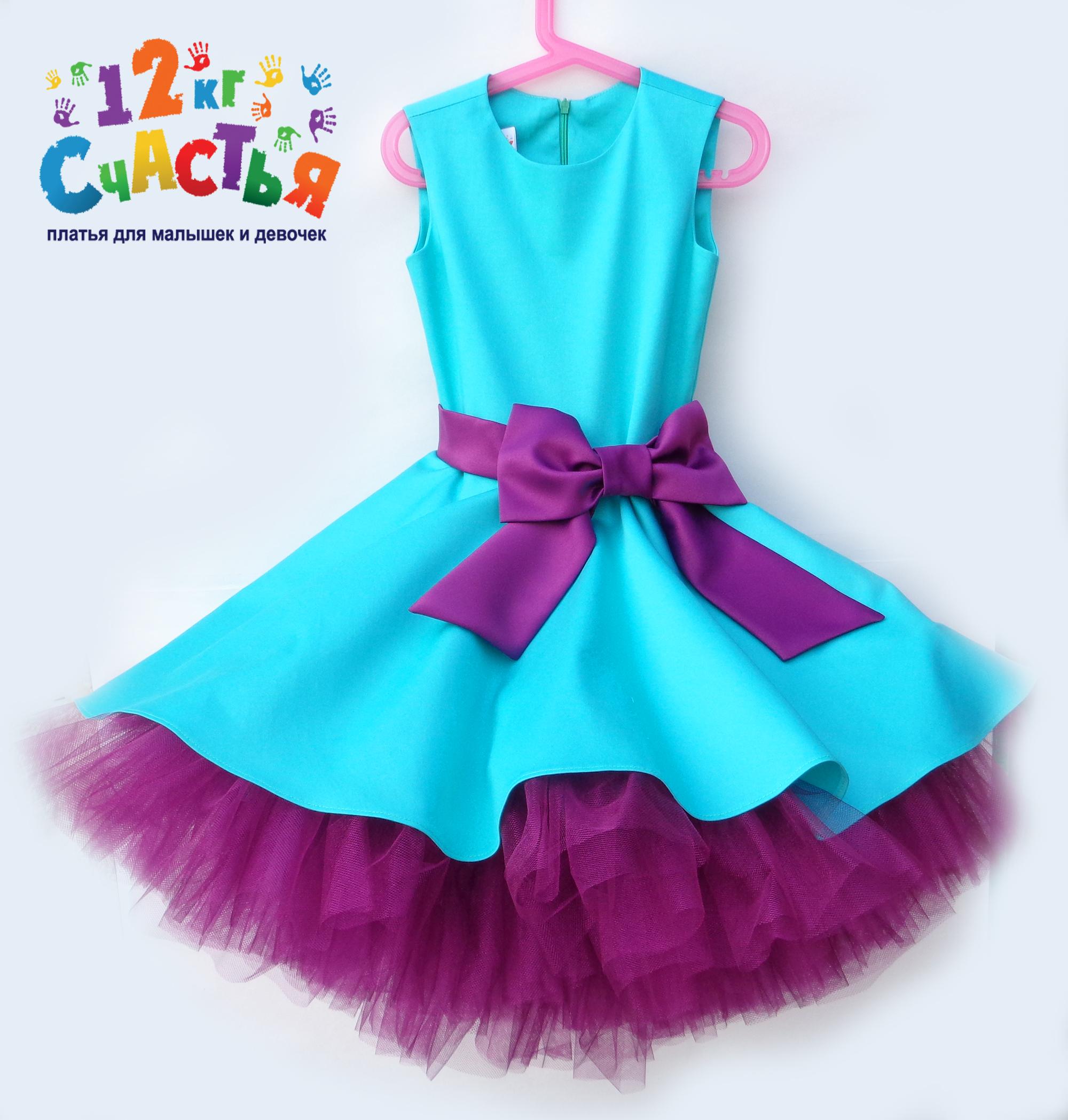 Купить Платье В Стиле Стиляги В Интернет Магазине Для Девочек
